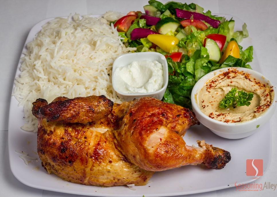 3) Half Chicken