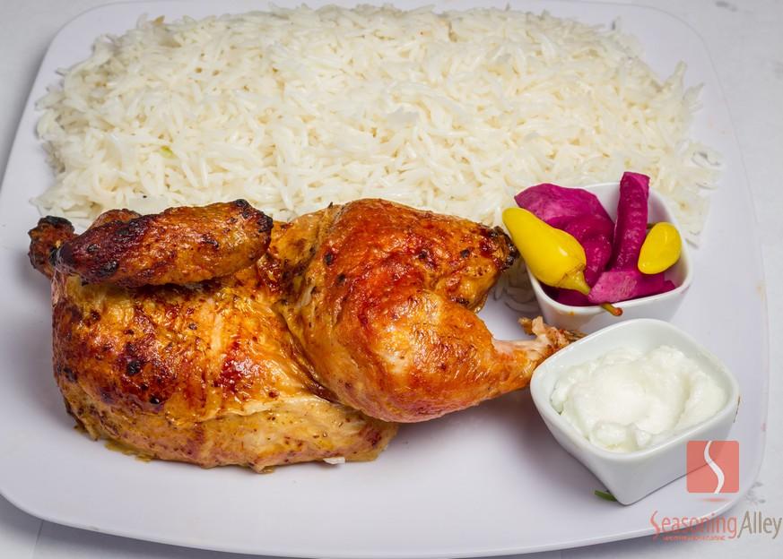 2) Half Chicken