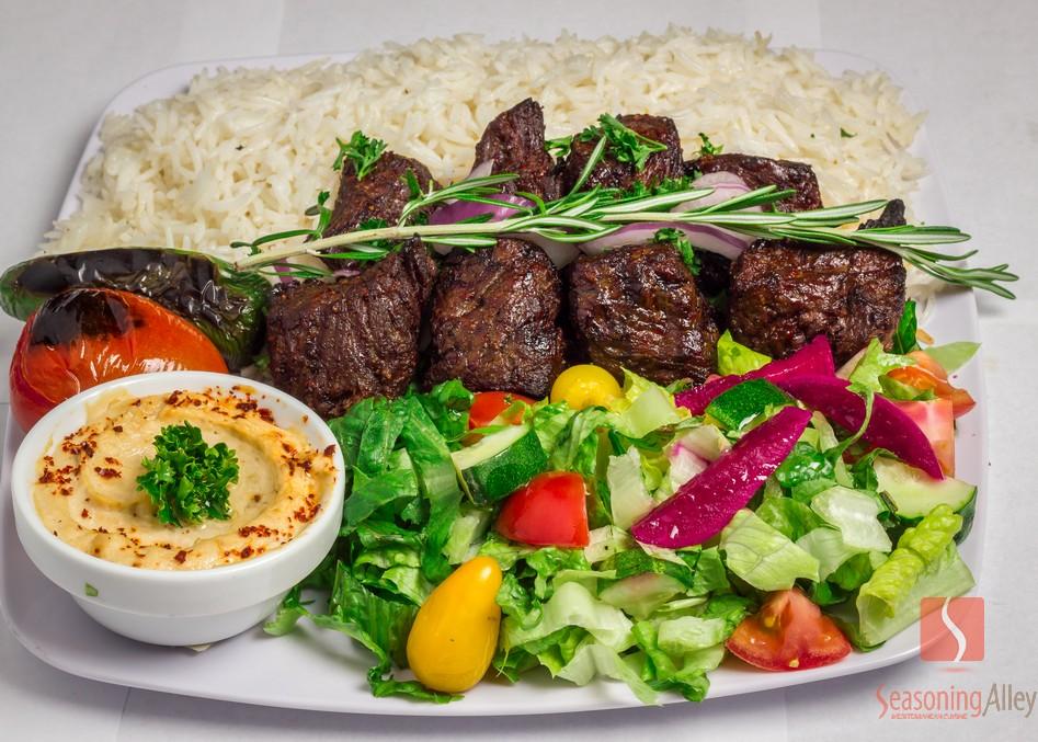 14) Lamb Kabob
